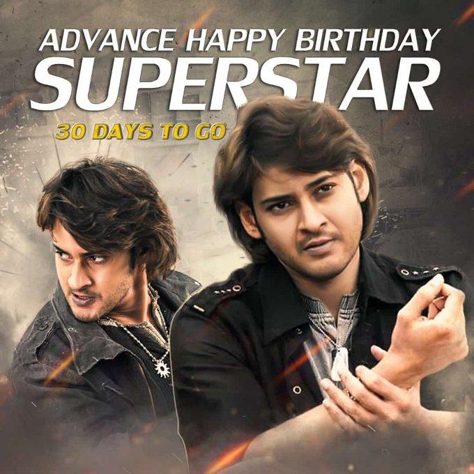 Advance Happy birthday Super star Mahesh babu Anna dhfm