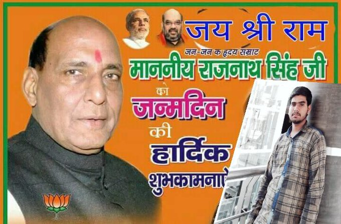 Happy birthday to honorable home minister mr Rajnath singh