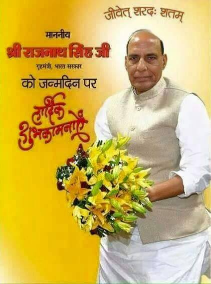 Wishing a very happy birthday to the home minister of India... Shri Rajnath Singh