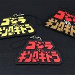 http://pbs.twimg.com/media/Di6UVCUV4AA7lIU.jpg:thumb