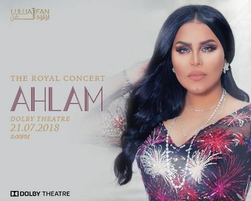 test Twitter Media - Next Saturday: @AhlamAlShamsi, the music icon of the Middle East, will be singing at the @DolbyTheatre 🎵 Check it out https://t.co/i7mN73pGvM 👀 #losangeles https://t.co/mavUTyWrNL