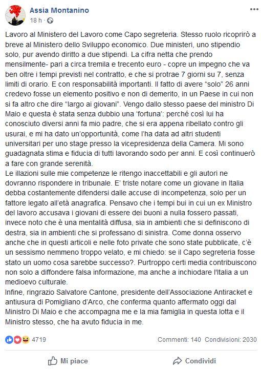 #AssiaMontanino