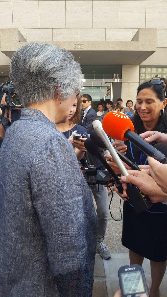 test Twitter Media - # Pompeo #DPRK the talks begin https://t.co/xoi6dGWljQ