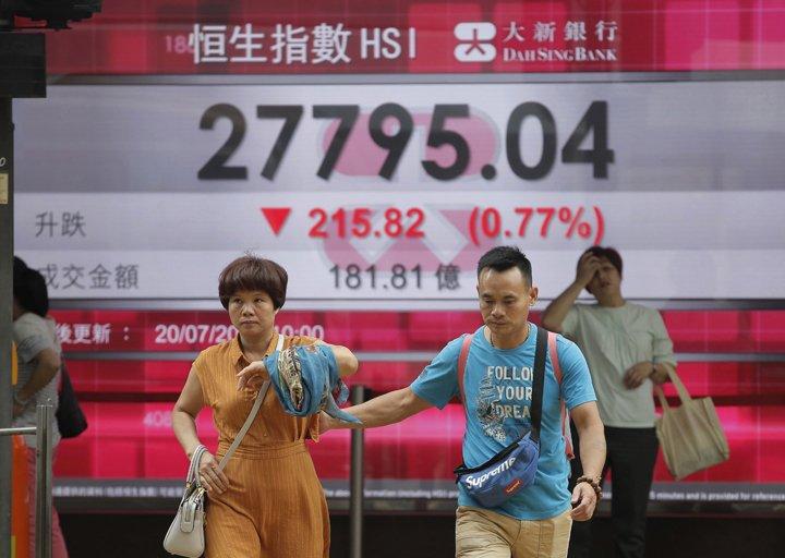 @BroadcastImagem: Bolsas da Ásia fecham na maioria em alta com yuan no radar. Kin Cheung/AP