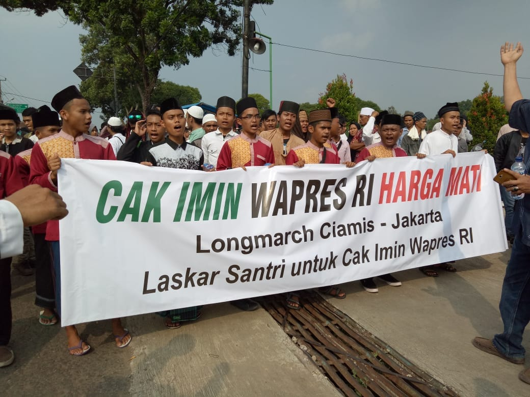 Cak Imin