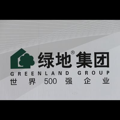 test Twitter Media - 2018 Growth Champions list:  1. Greenland Holdings Group 2. HNA Technology 3. S.F. Holding Co.  https://t.co/MzYFWe0VVU #Global2000 https://t.co/T9IkzTg1dW
