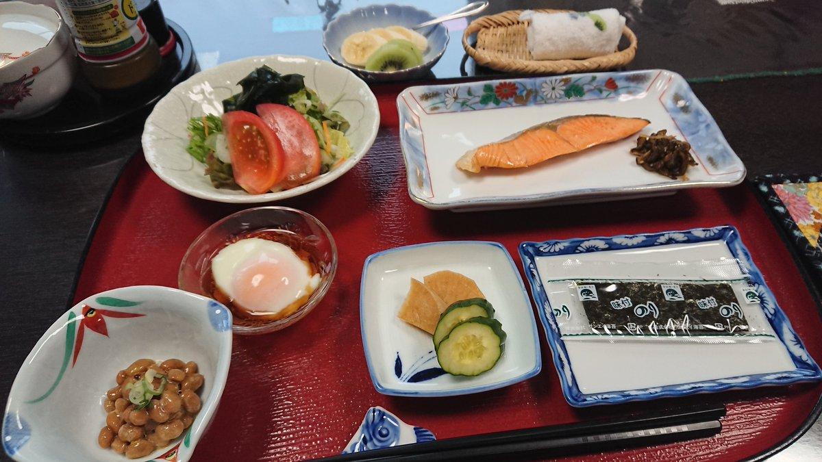 RT @8790240: 朝食 https://t.co/GyayplLiIX