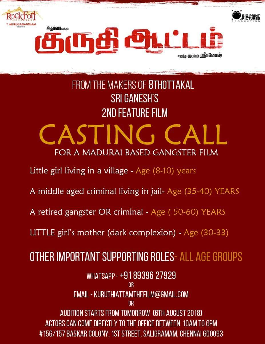 "#KuruthiAattam from the director of ""8 Thottakkal"".   #CastingCall"