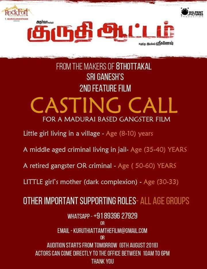 An Official Casting Call for our First Production #KURUTHIAATTAM Directed by #8Thottakkal Fame @sri_sriganesh89  Starring @Atharvaamurali   #CastingCall #RockfortEntertainment   @DoneChannel1