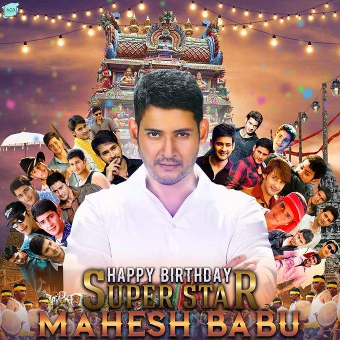 Advance happy birthday to you super star mahesh Babu super u r ura mass look