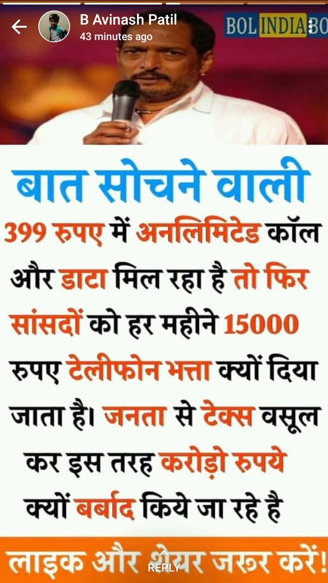 RT @AkshayK52853151: #u092e #u092eu0930u093eu0920u0940 #Maharashtra #India #carpfishing #BJP #BJP_u0
