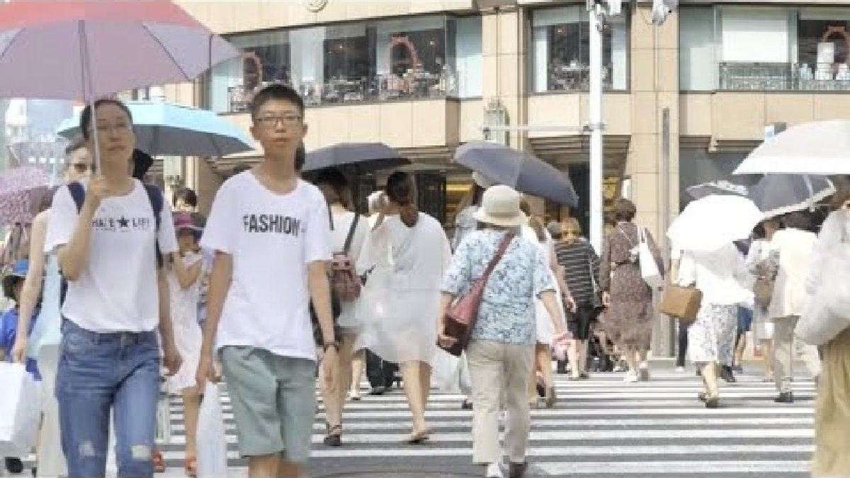 ?? Japan: Record-breaking heatwave takes a toll on population