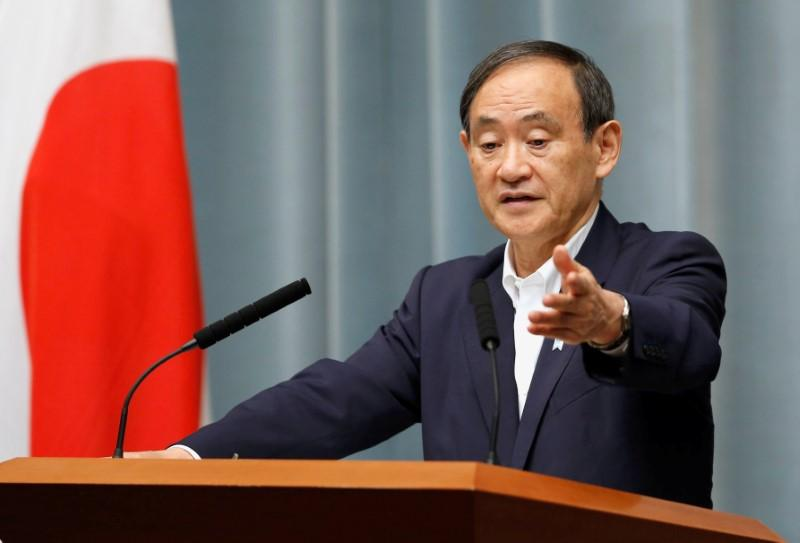Japan's Suga: specifics of monetary policy up to BOJ