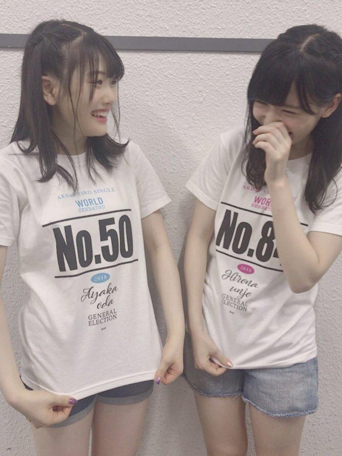 【HKT48】運上弘菜ちゃん応援スレ☆53【なっぴ/チームKIV】YouTube動画>9本 ->画像>183枚