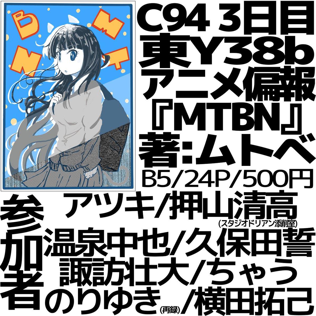 作画を語るスレ4817 YouTube動画>19本 ->画像>214枚