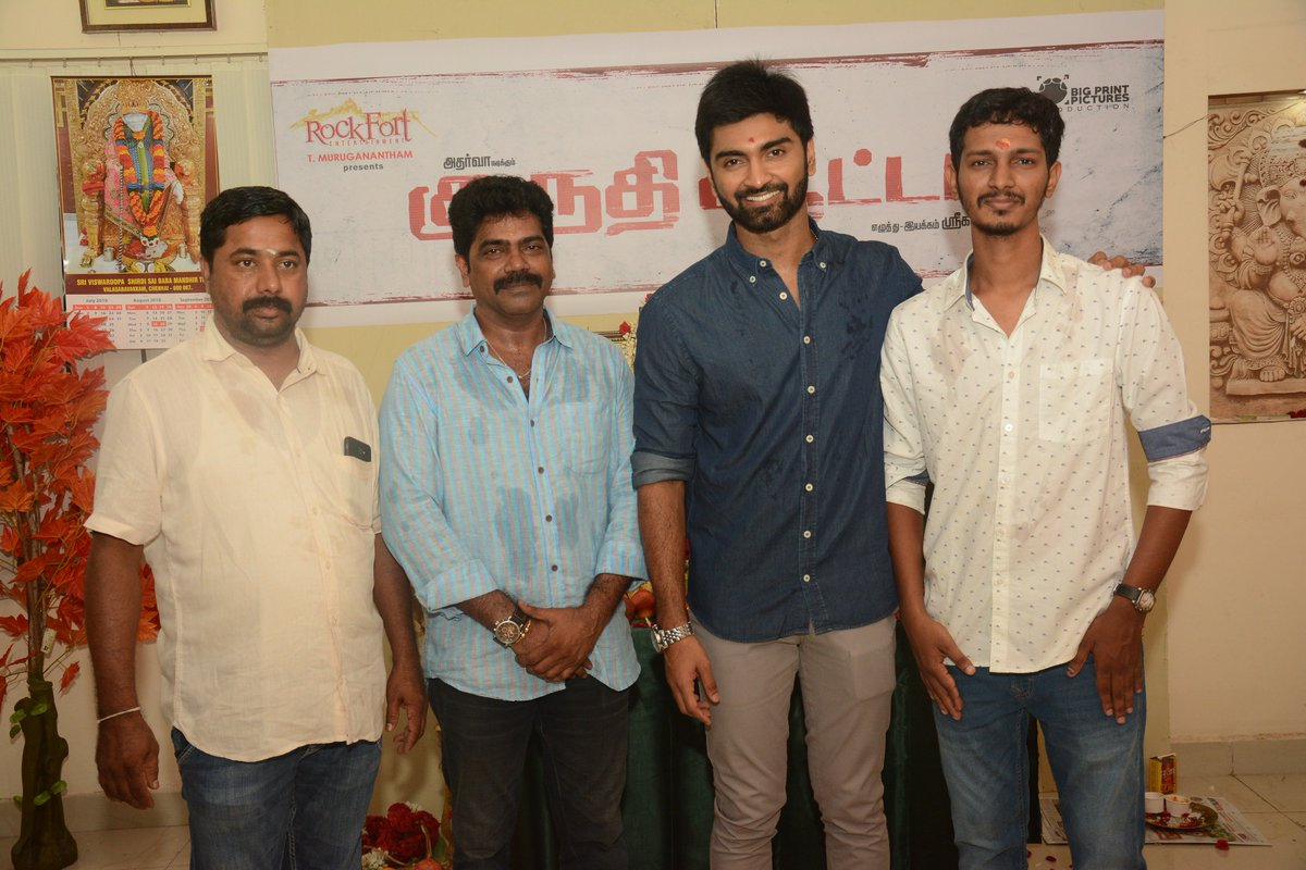 #Atharvaa New Movie Pooja Stills..!!! #KuruthiAattam