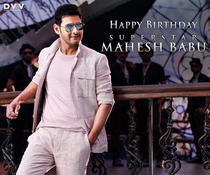 """Happy Birthday  \"""" Super Star \"""" Mahesh Babu"""