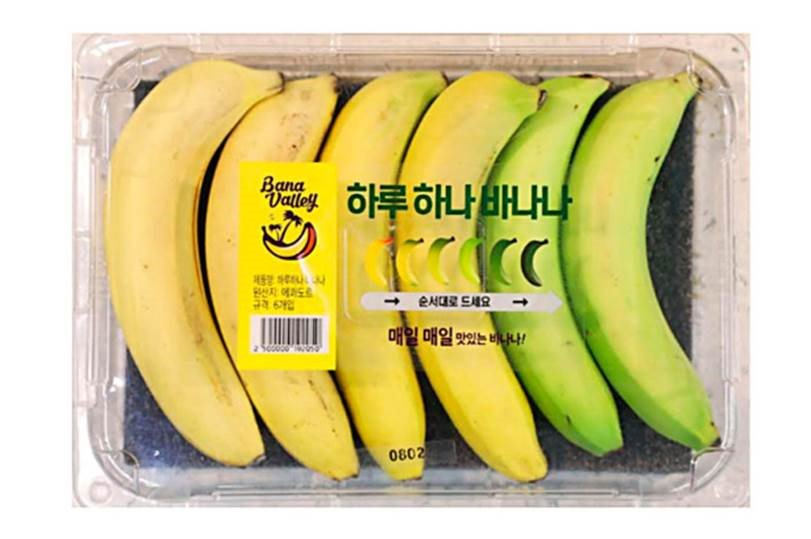 """""""One-a-day banana,"""" feat. bananas at varying stages of ripeness.  Korea gets it. https://t.co/0z9n1O5AxS"""