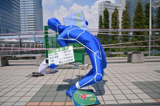 kou_san1104さんのツイート画像
