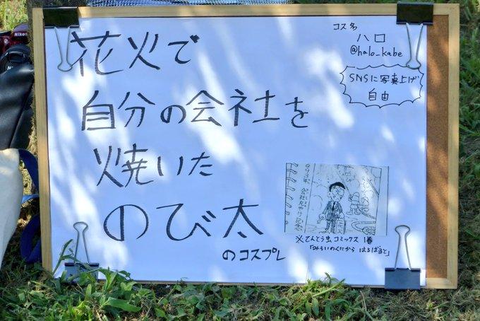 yoshizouuさんのツイート画像