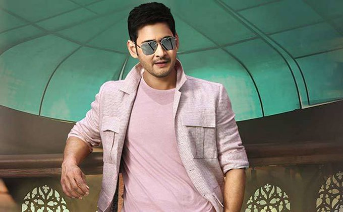 Happy Birthday Mahesh Babu: The Superstar Of South & A Ruler Of Millions Of Hearts!