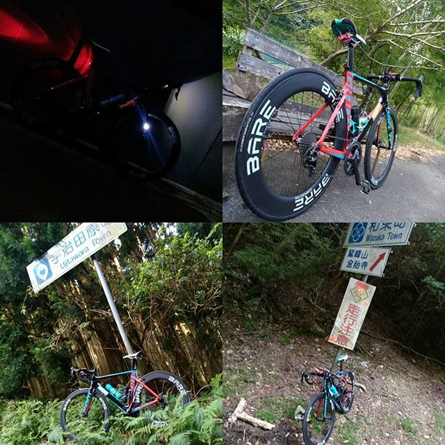 test Twitter Media - After 7 o'clock, it is hot and humid.  #RideLife  #RideGiant  #Cycle4Earth  #Giant_Japan  #barecomposites #blacksheepcycling #gozwift https://t.co/l5rgdhNfxD https://t.co/iBiBJvsUDu