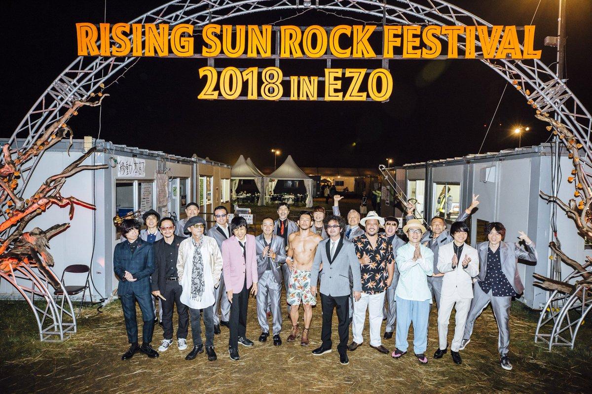 RT @spice_mu: 愛し、愛されて20年『RISING SUN ROCK FESTIVAL 2018 in EZO』の魅力と熱いライブの数々を現地レポート #rsr18...