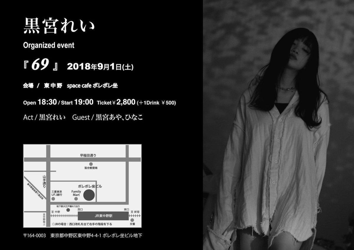 【芋蔵】フレッシュアイドル倶楽部 ST34 YouTube動画>1本 ->画像>230枚