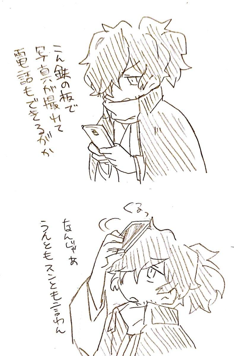 RT @___hajime___:...