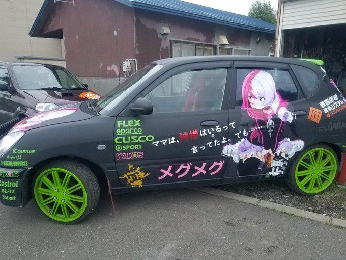 ポプテピピック 痛車