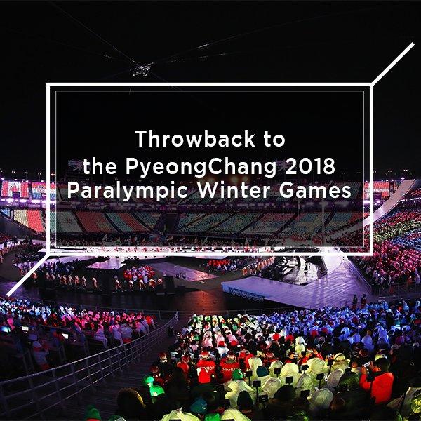 2018 평창올림픽