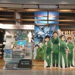 180827「ひそねとまそたん」は航空自衛隊岐阜基地舞台のアニメ #ひそまそ