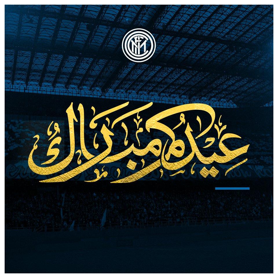 RT @Inter_ar: نادي الإنتر يهنئ الأمة الإسلامية بحلول #عيد_الأضحى. كل عام وأنتم بخير!  #FCIM...