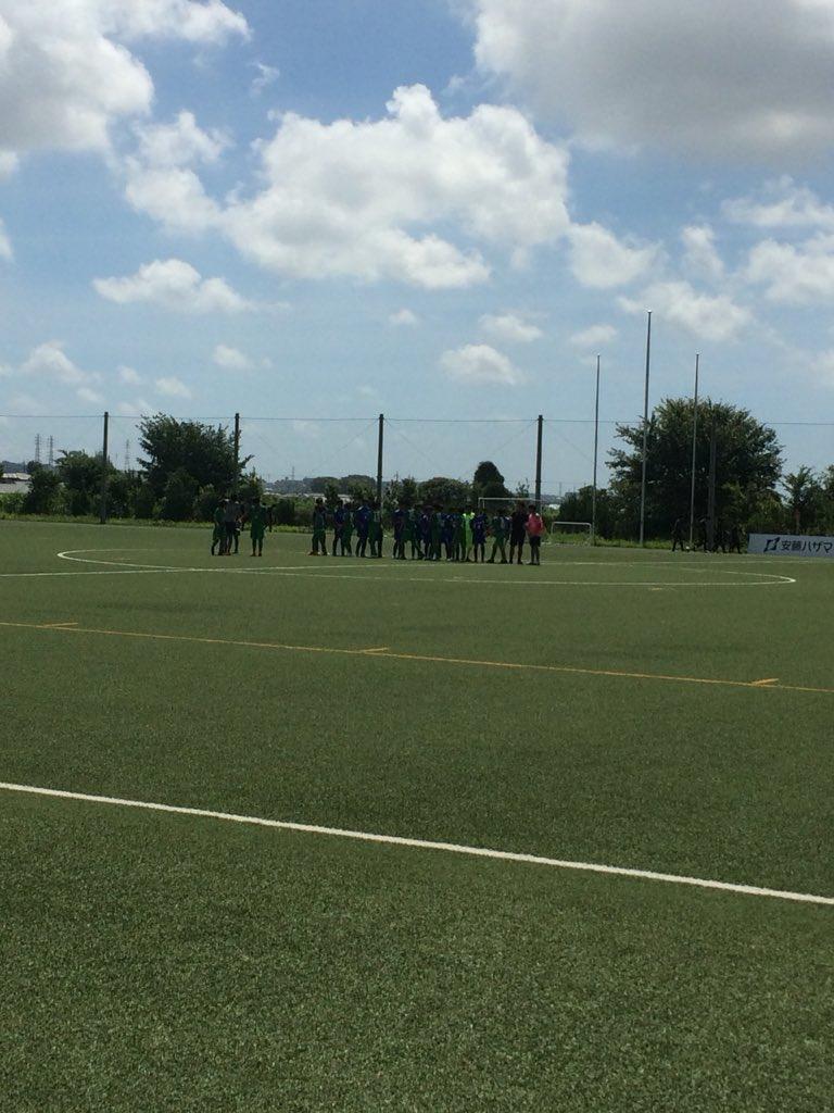 コパゼルビア U-13 FC多摩  VS  東京ヴェルディ 試合終了  0 - 2 そのまま 東京ヴェルディ勝ち。 #コパゼルビア...