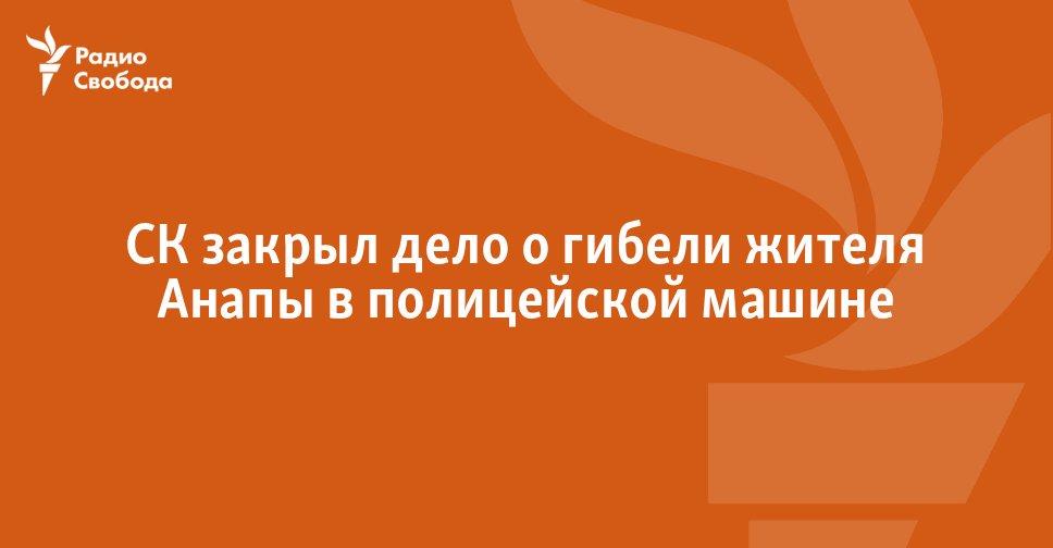 Следователь Денис Ивлев вынес постановление о прекращении дела в связи с тем,  что  смерть 33bb18737c0