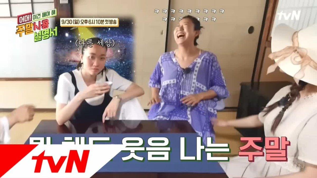 Watch Kim Ran Sook video