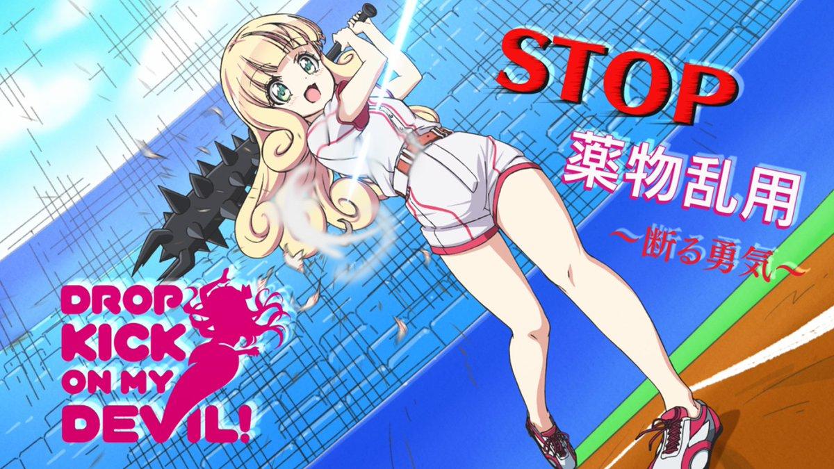 スポーツ少女スレ 7試合目 [無断転載禁止]©bbspink.comYouTube動画>1本 ->画像>477枚