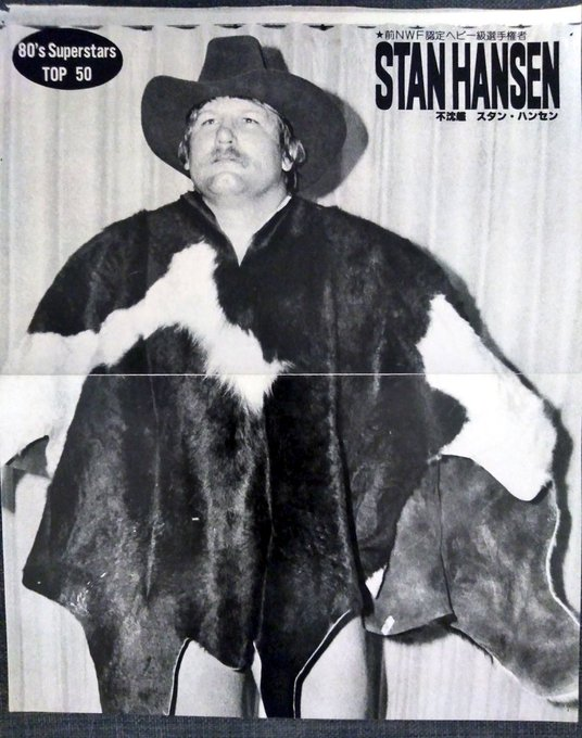 Happy Birthday Stan Hansen