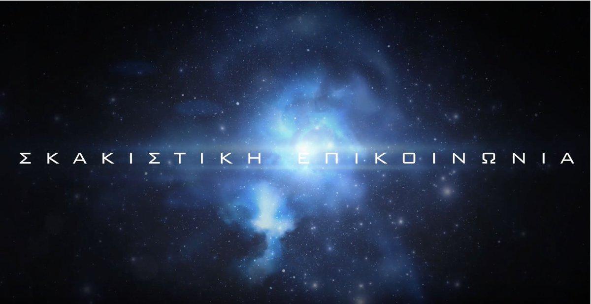 skaki.gr