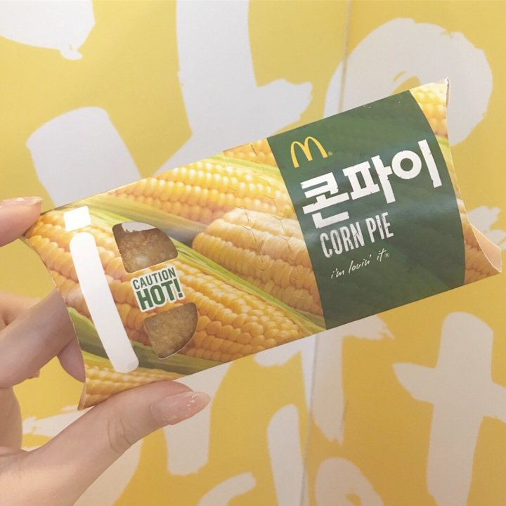 今韓国で話題のマクドナルドの新作‼️コーンパイ知ってる😮❓ | YUURI OFFICIAL BLOG #Decolog IhzoXHi1Gn AA