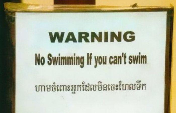 test Twitter Media - Khmerlish: I found this by chance while surfing onPinterest: The Khmer warning reads: 1)Forbidden toward people who can't swim. Forbidden for those who can't swim. 2)មចំព នកដែលមនិពច ដែលទឹក 3) /haam cɑmpʊəh neak mɨn ceh hael tɨk/… https://t.co/qUFUKyFXBf https://t.co/2nT7ufTV4y