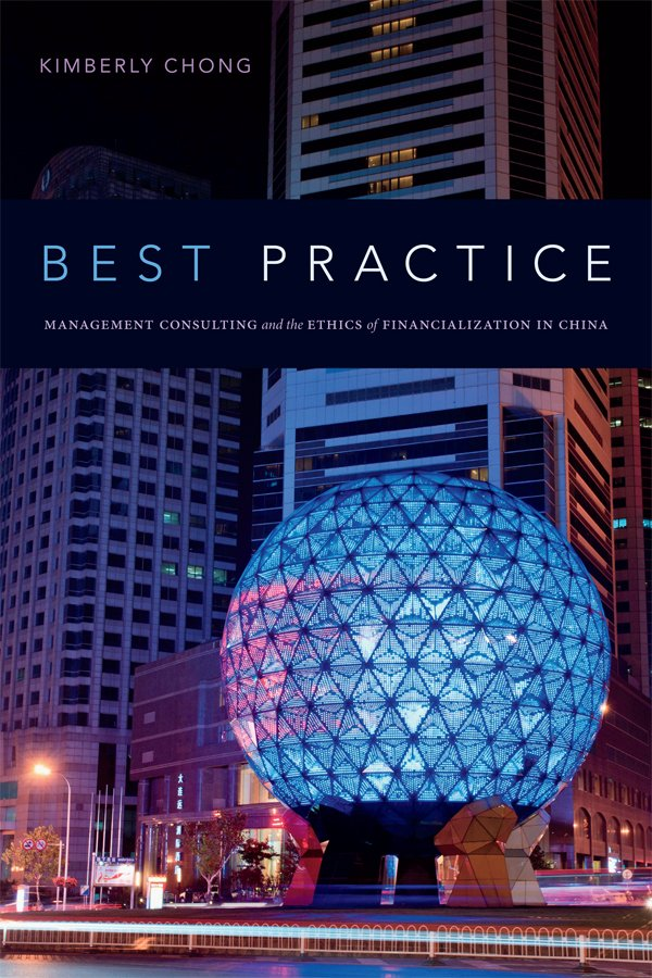 test Twitter Media - The intro to Best Practice: Management Consulting and the Ethics of Financialization in China by @KimberlyZChong is now free online: https://t.co/9zdqBun6MW https://t.co/PafyfXf7f2