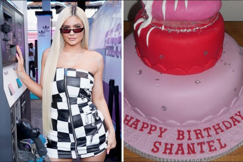 Kylie Jenner Inspired Birthday Cake Looks A Lot Ruder Than Intended