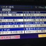 180916-18 OTF(日本語)