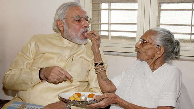 Happy birthday @ Narendra Modi jee
