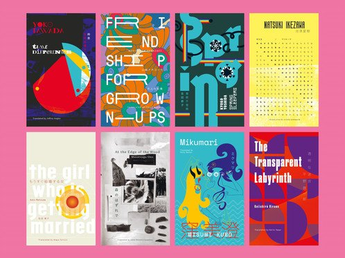 test Twitter Media - Feast your eyes to these beautiful covers by @Strangers_Press! These are part of their KESHIKI project that showcases eight of the most exciting writers in Japan today. Come to the #FreeVerse18 to grab your copies! https://t.co/1JmsrELBOd https://t.co/4zANKBUorH
