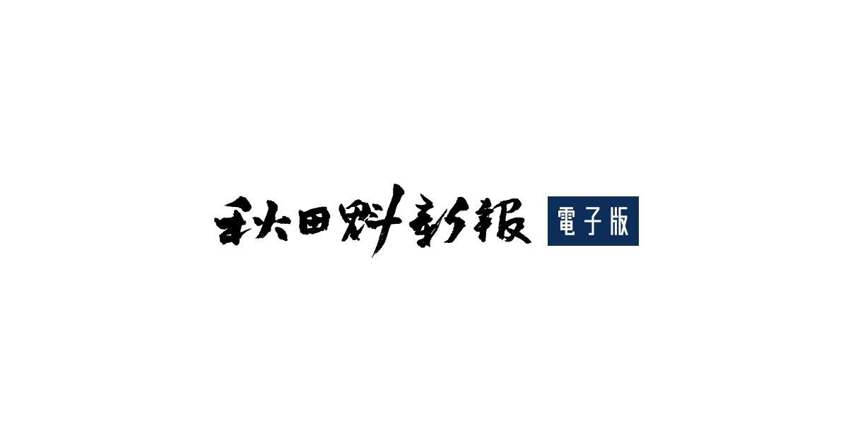 RT @sakigake: 金足農高への寄付2億7578万円に、文化祭は参加対象限定 https://t.co/ESLshIeTWn https://t.co/L8iNHU7r8K