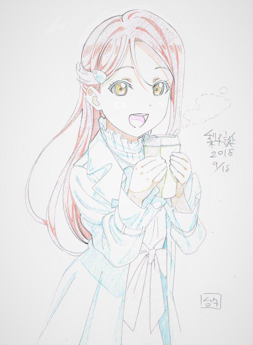 RT @muromuromurota: 梨子ちゃん誕生日おめでとー! #桜内梨子生誕祭2018 https://t.co/U5OObm36AT