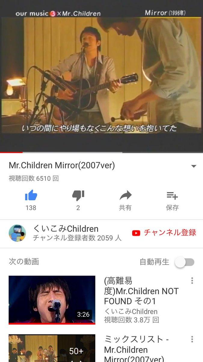スゲェw 田原さんがグロッケン演奏してるww https://t.co/1YSty25PHn