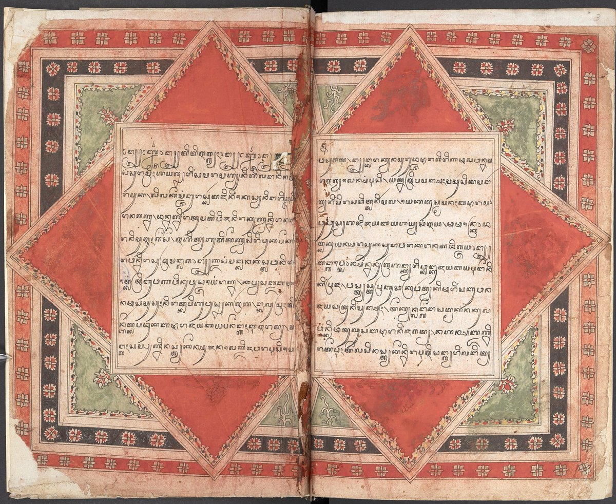 test Twitter Media - 15,000 images of Javanese manuscripts from Yogyakarta are now available online. @BLAsia_Africa takes a closer look at the project and the stunning manuscripts you can now access digitally https://t.co/s9EgWgWP8K https://t.co/a1HyBRCbYb